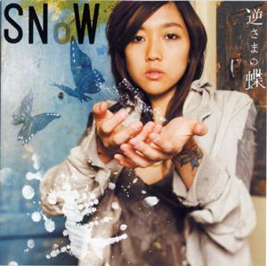 sakasama_no_chou1