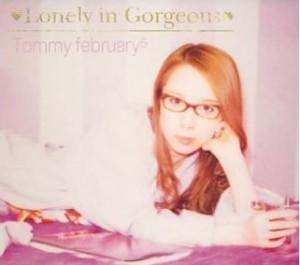 lonelyingorgeous