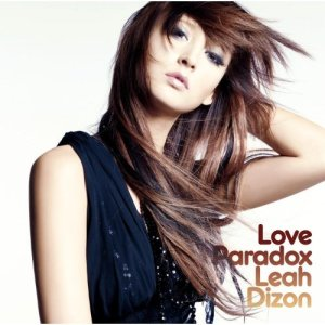 loveparadox