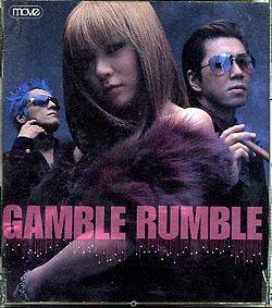 250px-gamble_rumble