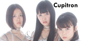 cupitron2