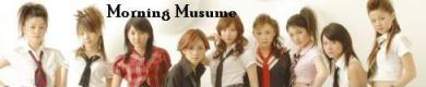 musume2