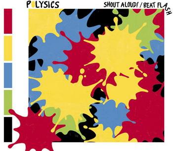 shout-aloud