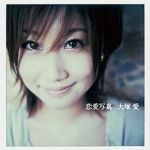 230px-otsuka_renaidvd