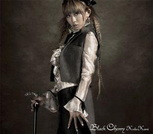 Koda Kumi - Black Cherry