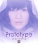 cishikawa-prototype