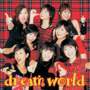 dream - dream world