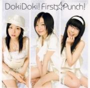Harenchi☆Punch - Doki Doki! First☆Punch!