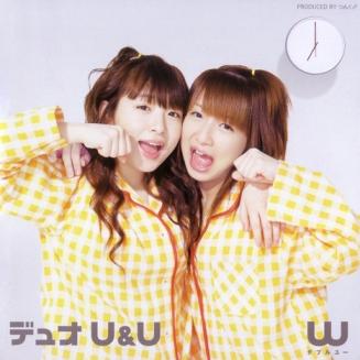 duo-uu