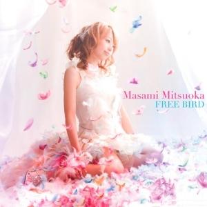 Masami Mitsuoka - FREE BIRD
