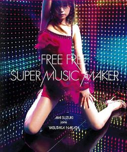 freefree1