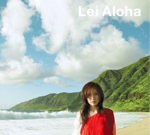 melody. - Lei Aloha