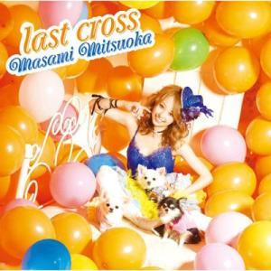 lastcross