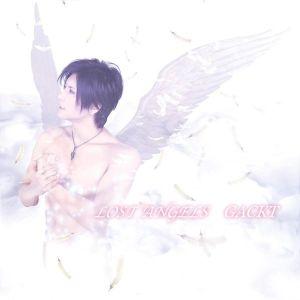 lostangels