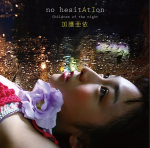 nohesitation