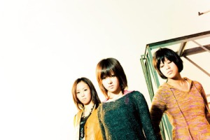 Stereo_Pony_-_Namida_no_Mukou_promo