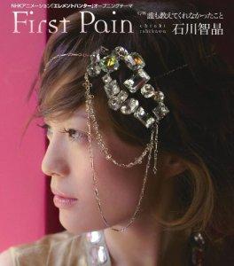 firstpain