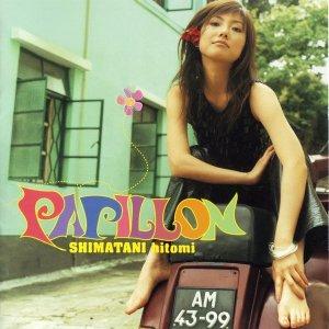 Hitomipapillonalbumcover