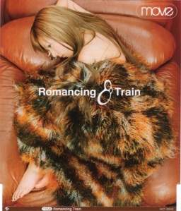 move-romancing
