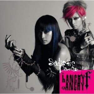 sadisticdancealbum