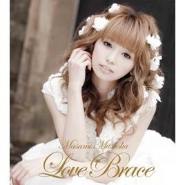 Tomomi Kahala - Love Again