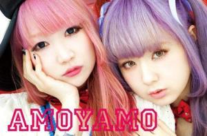 amoyamo