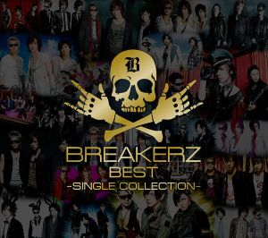 breakerzbest