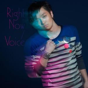 rightnowvoice