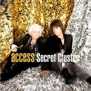 secretcluster
