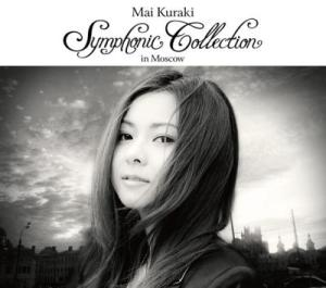 symphoniccollection