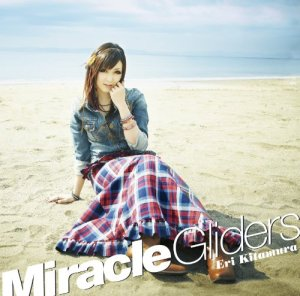 miraclegliders