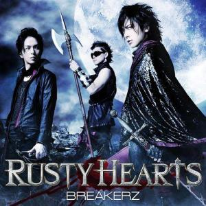 rustyhearts