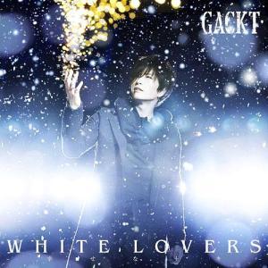 whitelovers