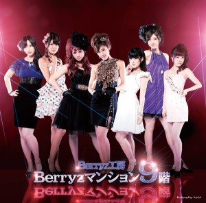 berryzmansion9kai