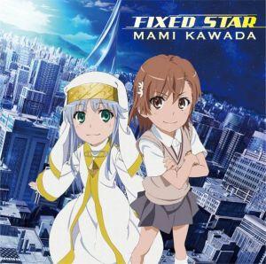 fixedstar