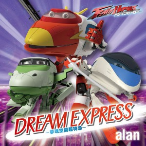 dreamexpress