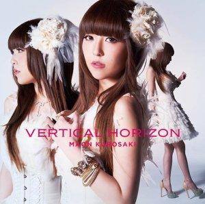verticalhorizon