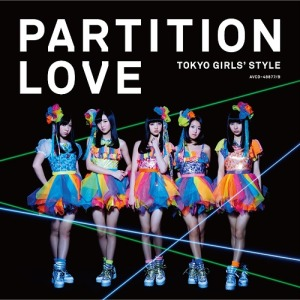 partitionlove