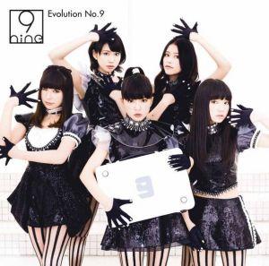 evolutionno9