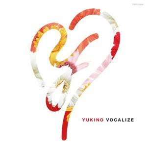 vocalize