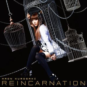 reincarnationmaon