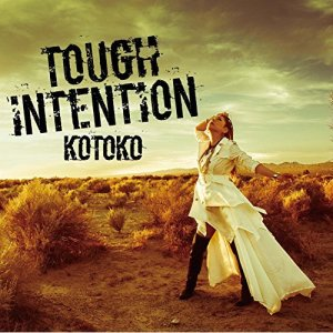 toughintention