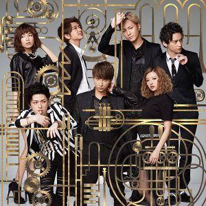 goldsymphony