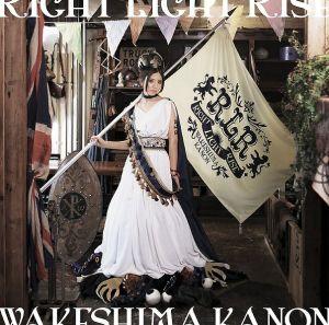 rightlightrise