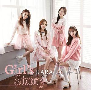 girlsstory