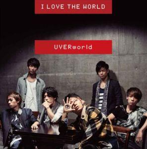 ilovetheworld