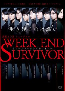 WES_CD+DVD_sleeve_ol