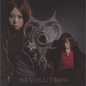 revolutionterra