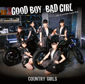 goodboybadgirl