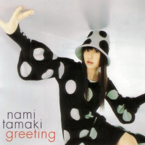 greetingnami
